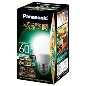 その他 (まとめ)Panasonic LED電球60形E26 全方向 昼白色 LDA7NDGSZ6(×10セット) ds-2278320