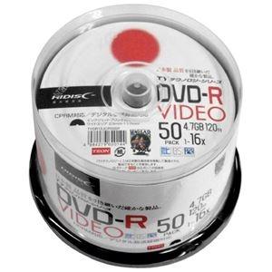 その他 (まとめ)磁気研究所 録画用DVD-R 120分 50枚 TYDR12JCP50SP(×20セット) ds-2278346