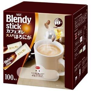 その他 (まとめ)味の素AGF Blendyカフェオレ 大人のほろにが 100本(×20セット) ds-2278359