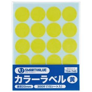 その他 (まとめ)スマートバリュー カラーラベル 20mm 黄 B537J-Y(×300セット) ds-2278451
