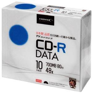 その他 (まとめ)HIDISC CD-R [700MB] TYCR80YP10SC 10枚(×50セット) ds-2278598