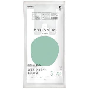 その他 (まとめ)オルディ asunowa手提げ袋 S(30号) 乳白 100枚(×100セット) ds-2278714