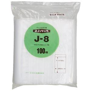 超特価SALE開催! その他 (まとめ)生産日本社 ユニパックチャックポリ袋340*240 100枚J-8(×20セット) ds-2278718 ds-2278718:激安!家電のタンタンショップ, 木製ウッドブラインドのオルサン:74e3d9f9 --- fricanospizzaalpine.com