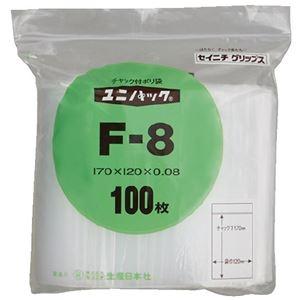 【送料無料】(まとめ)生産日本社 ユニパックチャックポリ袋170*120 100枚F-8(×30セット) (ds2278722) その他 (まとめ)生産日本社 ユニパックチャックポリ袋170*120 100枚F-8(×30セット) ds-2278722
