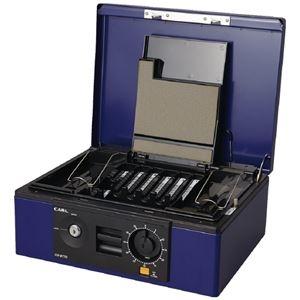その他 (まとめ)カール事務器 キャッシュボックス CB-8770-B ブルー A4(×3セット) ds-2278752