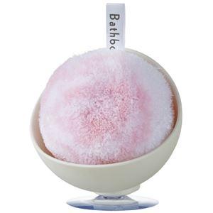 その他 (まとめ)山崎産業 洗面台スッキリポンポン ケース付 ピンク(×50セット) ds-2278886