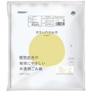 その他 (まとめ)オルディ asunowaごみ袋 半透明 70L 10枚(×100セット) ds-2278957
