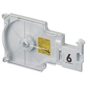 その他 (まとめ)カシオ計算機 ラテコ専用テープアダプターTA-6(×50セット) ds-2279039