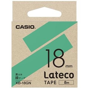 その他 (まとめ)カシオ計算機 ラテコ専用テープXB-18GN緑に黒文字(×30セット) ds-2279044