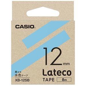その他 (まとめ)カシオ計算機 ラテコ専用テープXB-12SB 水色に黒文字(×30セット) ds-2279049