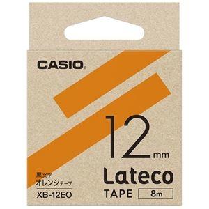 その他 (まとめ)カシオ計算機 ラテコ専用テープXB-12EO オレンジに黒文字(×30セット) ds-2279051