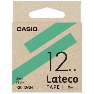 その他 (まとめ)カシオ計算機 ラテコ専用テープXB-12GN緑に黒文字(×30セット) ds-2279053