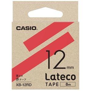 その他 (まとめ)カシオ計算機 ラテコ専用テープXB-12RD赤に黒文字(×30セット) ds-2279055