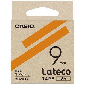 その他 (まとめ)カシオ計算機 ラテコ専用テープXB-9EO オレンジに黒文字(×30セット) ds-2279061