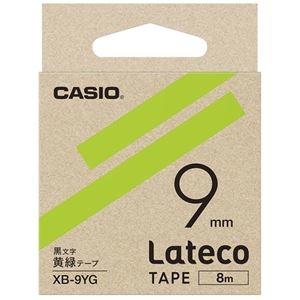 その他 (まとめ)カシオ計算機 ラテコ専用テープXB-9YG黄緑に黒文字(×30セット) ds-2279062