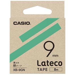 その他 (まとめ)カシオ計算機 ラテコ専用テープXB-9GN 緑に黒文字(×30セット) ds-2279063