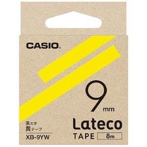 その他 (まとめ)カシオ計算機 ラテコ専用テープXB-9YW 黄に黒文字(×30セット) ds-2279066