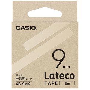 その他 (まとめ)カシオ計算機 ラテコ専用テープXB-9MX 半透明に黒文字(×30セット) ds-2279067