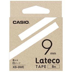 その他 (まとめ)カシオ計算機 ラテコ専用テープXB-9WE 白に黒文字(×30セット) ds-2279068
