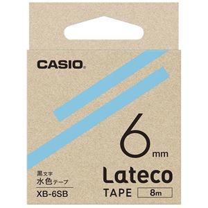 その他 (まとめ)カシオ計算機 ラテコ専用テープXB-6SB水色に黒文字(×30セット) ds-2279069