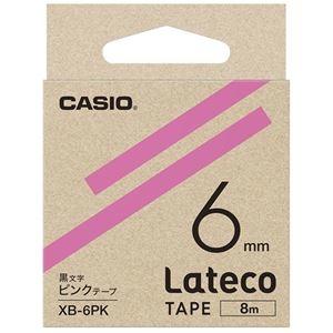 その他 (まとめ)カシオ計算機 ラテコ専用テープXB-6PK ピンクに黒文字(×30セット) ds-2279070