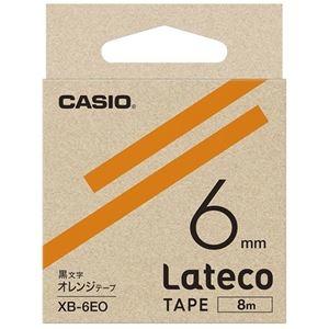 その他 (まとめ)カシオ計算機 ラテコ専用テープXB-6EO オレンジに黒文字(×30セット) ds-2279071