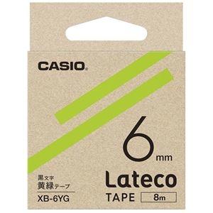 その他 (まとめ)カシオ計算機 ラテコ専用テープXB-6YG黄緑に黒文字(×30セット) ds-2279072