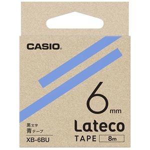 その他 (まとめ)カシオ計算機 ラテコ専用テープXB-6BU 青に黒文字(×30セット) ds-2279074