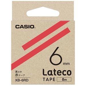 その他 (まとめ)カシオ計算機 ラテコ専用テープXB-6RD 赤に黒文字(×30セット) ds-2279075
