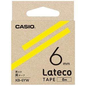 その他 (まとめ)カシオ計算機 ラテコ専用テープXB-6YW 黄に黒文字(×30セット) ds-2279076
