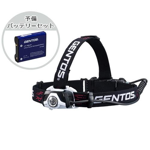 GENTOS ベーシックヘッドライト充電式+専用充電池セット GNS07575