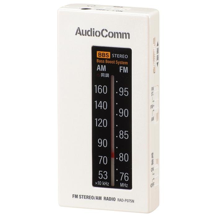 オーム電機 ライターサイズラジオ 受注生産品 ステレオ RAD-P075N-W 爆安