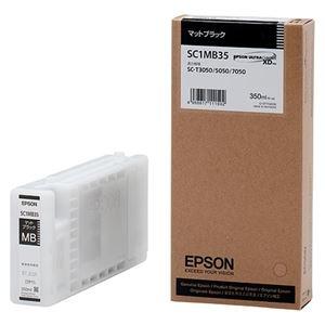 その他 (まとめ) エプソン EPSON インクカートリッジ マットブラック 350ml SC1MB35 1個 【×3セット】 ds-1573250