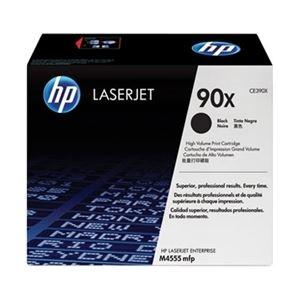 その他 HP(Inc.) 90X トナーカートリッジ 黒 大容量 CE390X ds-1709198