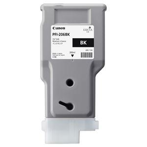 その他 (まとめ) キヤノン Canon インクタンク PFI-206 顔料ブラック 300ml 5303B001 1個 【×5セット】 ds-2222599