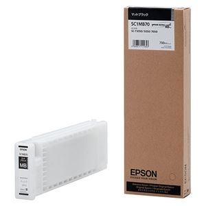 その他 (まとめ) エプソン EPSON インクカートリッジ マットブラック 700ml SC1MB70 1個 【×10セット】 ds-2229880