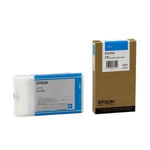 その他 (まとめ) エプソン EPSON PX-Pインクカートリッジ シアン 220ml ICC41A 1個 【×10セット】 ds-2229947