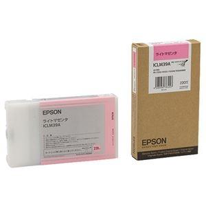 【送料無料】(まとめ) エプソン EPSON PX-P/K3インクカートリッジ ライトマゼンタ 220ml ICLM39A 1個 【×10セット】 (ds2229952) その他 (まとめ) エプソン EPSON PX-P/K3インクカートリッジ ライトマゼンタ 220ml ICLM39A 1個 【×10セット】 ds-2229952
