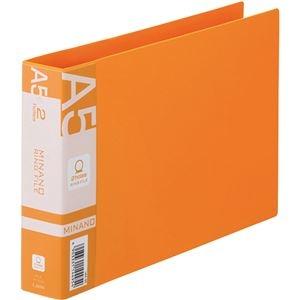 その他 (まとめ) ライオン事務器 リングファイルMINANO(ミナノ) A5ヨコ 2穴 200枚収容 背幅35mm オレンジ RF-226M 1冊 【×30セット】 ds-2240292