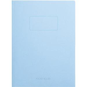 その他 (まとめ) ライオン事務器 ポケットホルダー両面ポケット A4(見開きA3) ブルー No.54N 1冊 【×50セット】 ds-2243541
