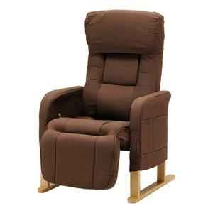 その他 フットレスト付き 高座椅子/パーソナルチェア 【ダークブラウン】 ハイバック 座面高調節可 リクライニング 肘付き 『スモモ』 ds-2261837