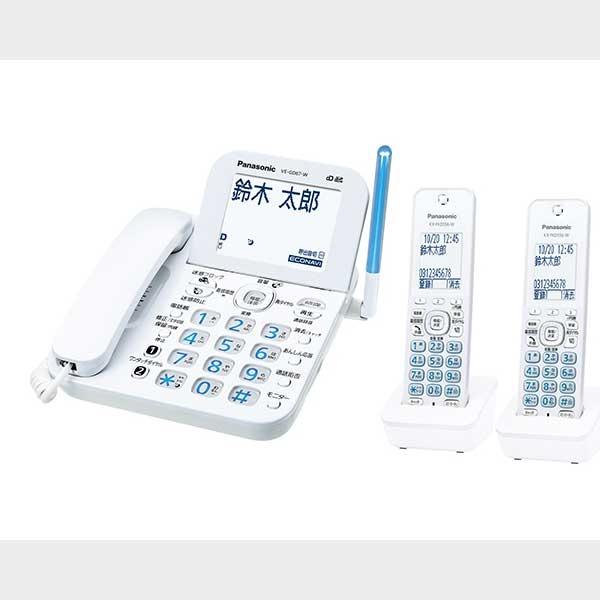 パナソニック コードレス電話機(子機2台付き) RU・RU・RU(ホワイト) VE-GD67DW-W【納期目安:1ヶ月】