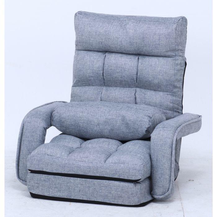 不二貿易 4WAY座椅子 0212 グレー 0212(GY) FJ-35497