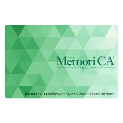 メモリカ 掲載点数7,000点以上!カード型カタログギフトメモリカカ-ド50000P分(MemoriCA) PC-50000