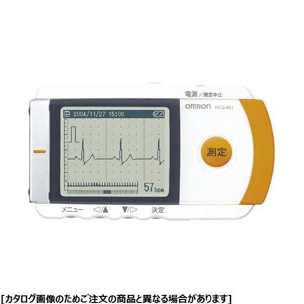 オムロンヘルスケア 携帯型心電計 HCG-801 02-5620-00