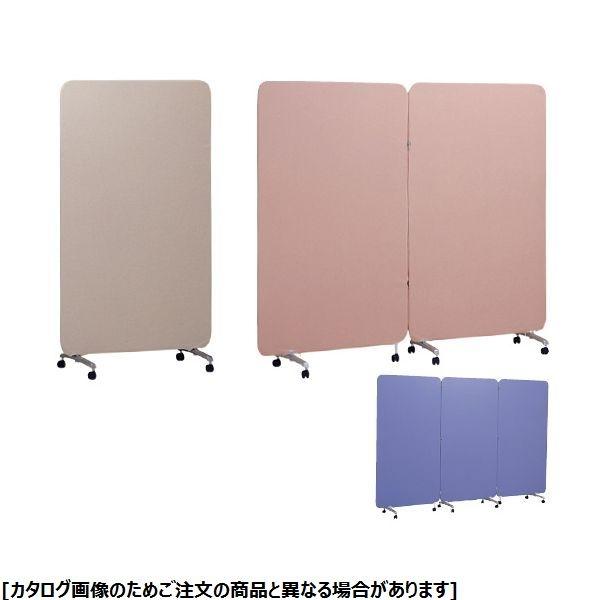 松吉医科器械 マイスコ クロススクリーン(キャスタータイプ) MY-N3570 単体 ブルー 20-3843-0001