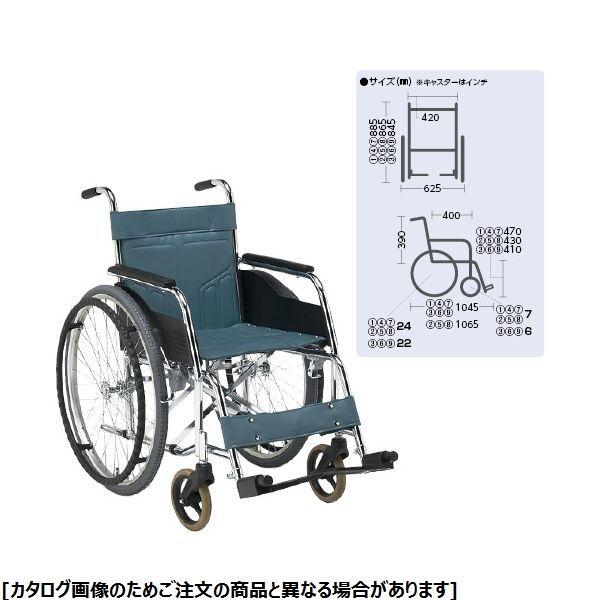 その他 松永製作所 車いす(スチール製)自走用 DM-91 背固定・中床 20-5871-00