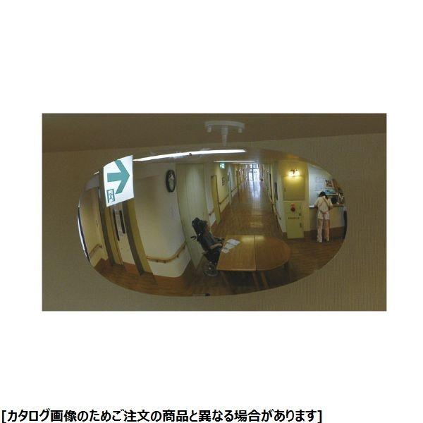 コミー 安全ミラー スーパーオーバル SF80 23-6734-02