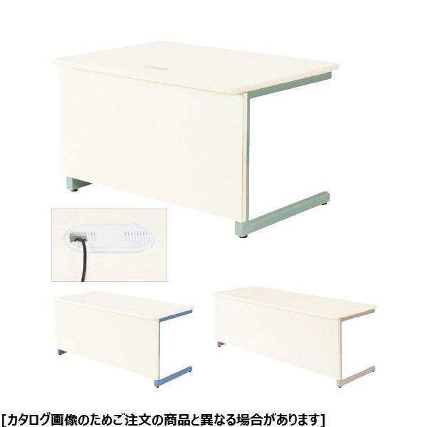 ニシキ工業 ドクターテーブル PS-0907 天板 アイボリー/ 脚部 グリーン 23-6900-0001