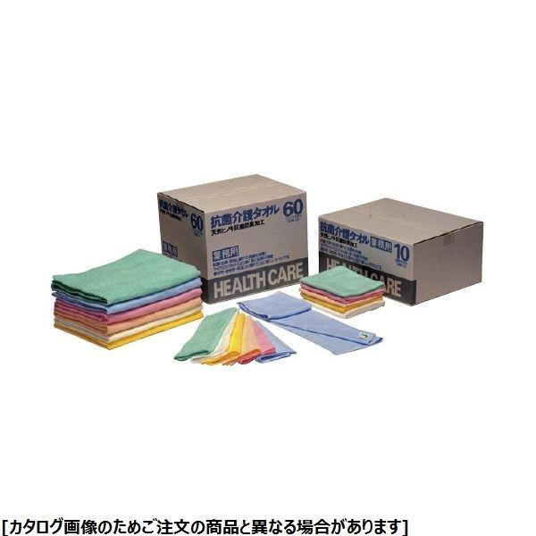 キヨタ 抗菌介護タオル バスタオル ブルー 23-7156-0205